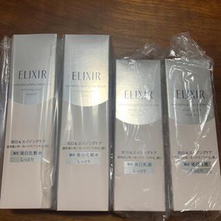 ELIXIR - エリクシール ホワイト クリアローション・エマルジョンT II 各2本