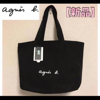 agnes b. - 【新品】アニエスベー(agnes b.) トートバッグ ブラック