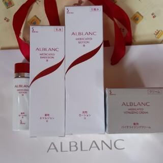 アルブラン 化粧水&乳液セット