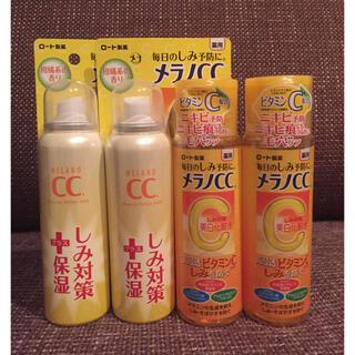 ロート製薬 - メラノCC しみ対策美白化粧水2本 ミスト2本 マスク付き