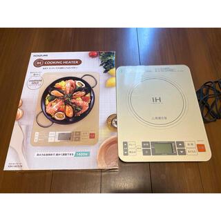 KOIZUMI - KOIZUMIコイズミIHクッキングヒーター卓上型IH調理器KIH-1403/N