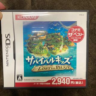 サバイバルキッズ~Lost in Blue~(コナミ・ザ・ベスト) DS(携帯用ゲームソフト)
