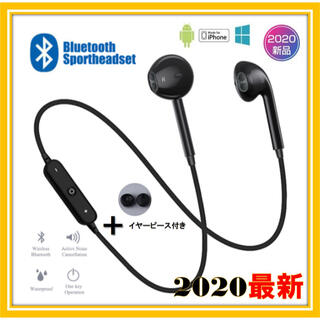 Bluetooth  ワイヤレスイヤホン イヤフォン 高音質  防水