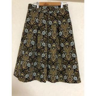 リミットレスラグジュアリー(LIMITLESS LUXURY)のLimitless Luxury ロングスカート(ロングスカート)