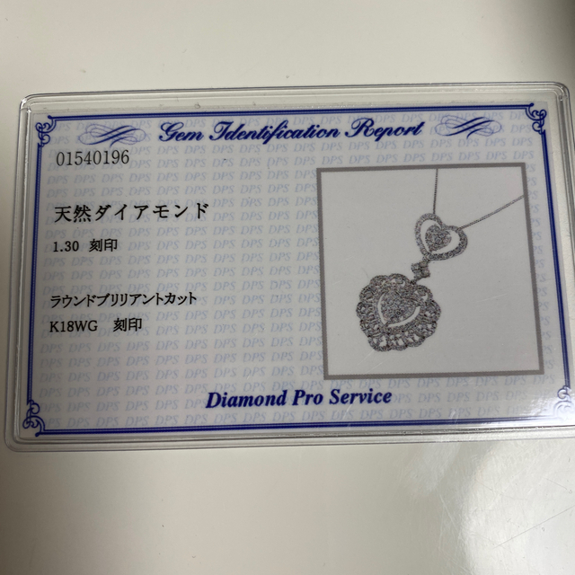 1.3ct k18WG レディースのアクセサリー(ネックレス)の商品写真