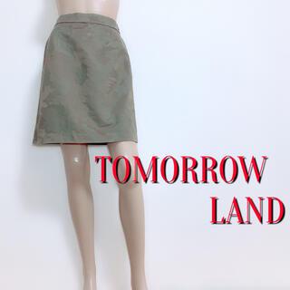 TOMORROWLAND - 必需品♪トゥモローランド カモフラカジュアルスカート♡