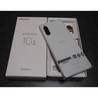 SONY - 新品未使用 SIMフリー  Xperia 10 Ⅱ SO-41A ホワイト