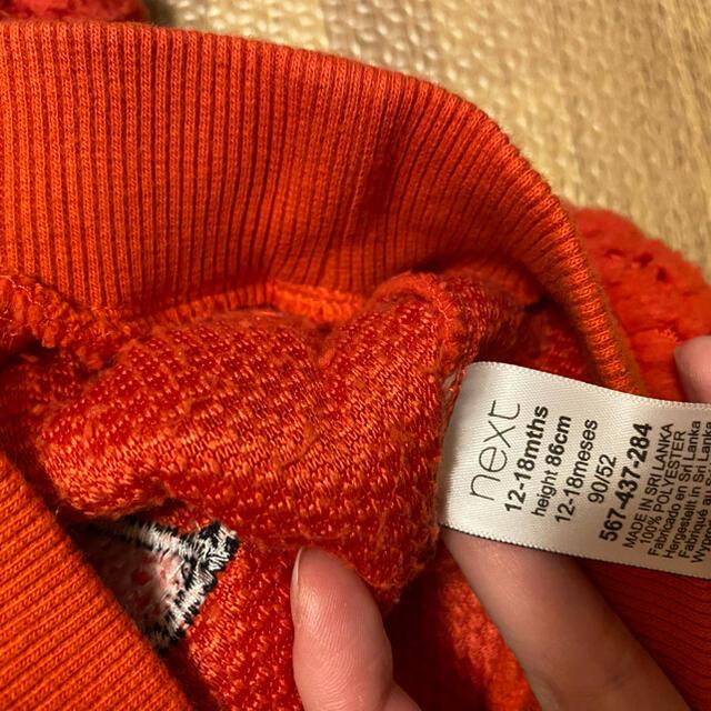 NEXT(ネクスト)のnext エルモトレーナー キッズ/ベビー/マタニティのベビー服(~85cm)(トレーナー)の商品写真