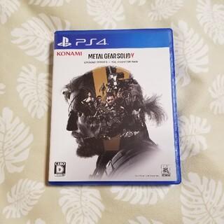 メタルギア ソリッド V グラウンド・ゼロズ + ファントムペイン PS4
