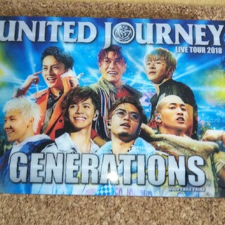 EXILE TRIBE - UNITED JOURNEY 2018 GENERATIONS