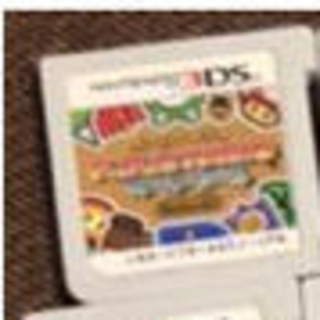ゲームソフト中古 一つの値段