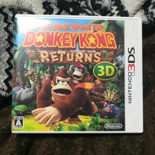 ドンキーコング リターンズ 3D 3DS(携帯用ゲームソフト)