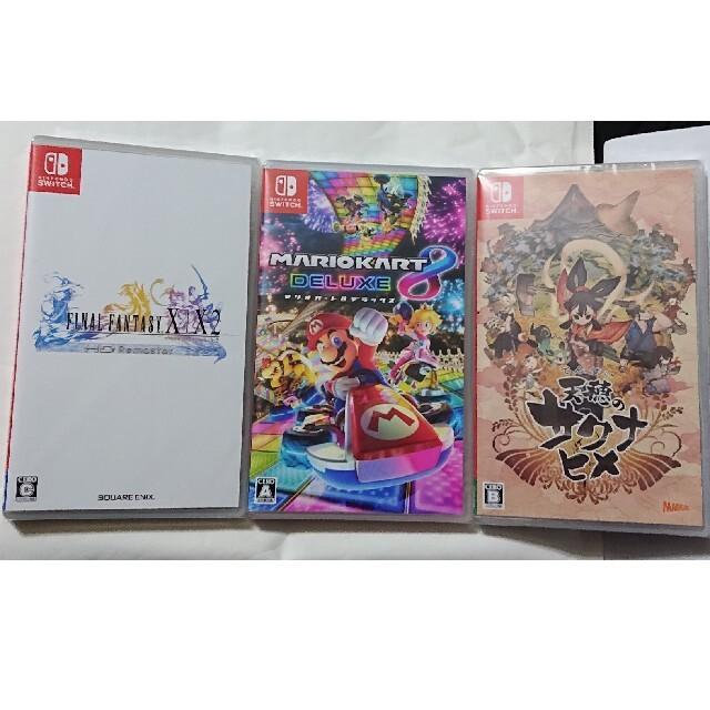 Nintendo Switch(ニンテンドースイッチ)の新品 マリオカート8 ファイナルファンタジー HDリマスター 天穂のサクナヒメ エンタメ/ホビーのゲームソフト/ゲーム機本体(家庭用ゲームソフト)の商品写真