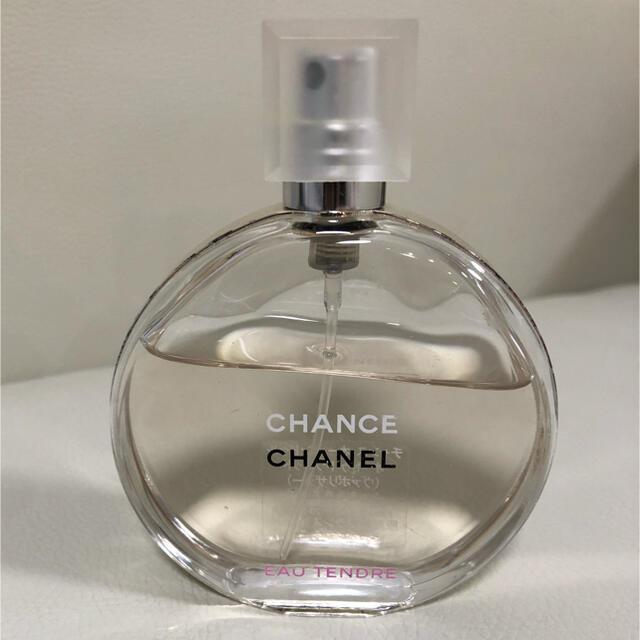 CHANEL(シャネル)のCHANELチャンス オータンドゥルオードゥトワレット50ml コスメ/美容の香水(香水(女性用))の商品写真