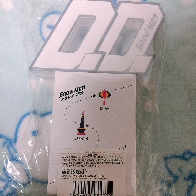 Johnny's(ジャニーズ)のSnowMan 2D2D ペンライト エンタメ/ホビーのタレントグッズ(アイドルグッズ)の商品写真