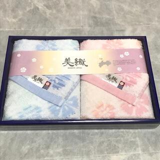 今治タオル - 新品 美織 今治 フェイスタオル2枚セット 桜 花柄 ピンク ブルー系