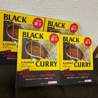 ブラックカシミールカレー チャンピオンカレー カレー ご当地カレー(レトルト食品)