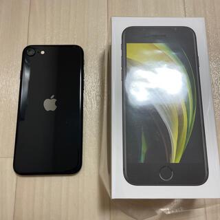 アップル(Apple)のiPhone SE第二世代128GBBlack国内版Apple Store購入(スマートフォン本体)