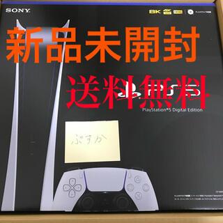 SONY - 新品未開封 PS5 デジタルエディション PlayStation5