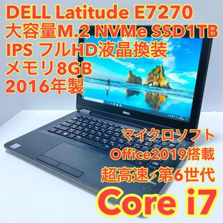 DELL - オフィス付2016年製デルE7270 i7搭載 SSD1Tメモリ8G IPS液晶