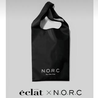 エクラ付録 N.O.R.C 黒ショッパーBAG