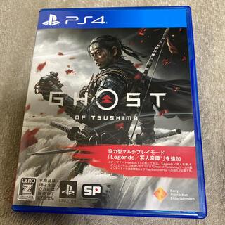 プレイステーション4(PlayStation4)のGhost of Tsushima(ゴースト・オブ・ツシマ) PS4(家庭用ゲームソフト)