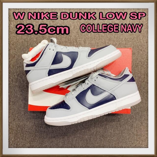 NIKE(ナイキ)の23.5cm W NIKE DUNK SP COLLEGE NAVY ダンク レディースの靴/シューズ(スニーカー)の商品写真
