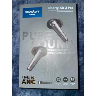 Anker Soundcore liberty air 2 pro 美品