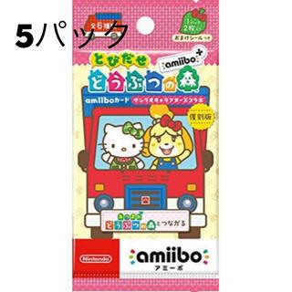 ニンテンドースイッチ(Nintendo Switch)の5パック とびだせ どうぶつの森 amiiboカード サンリオ 復刻版(カード)