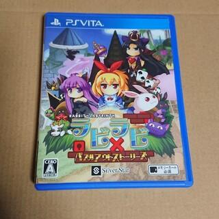 プレイステーションヴィータ(PlayStation Vita)のラビ×ラビ -パズルアウトストーリーズ- Vita(携帯用ゲームソフト)
