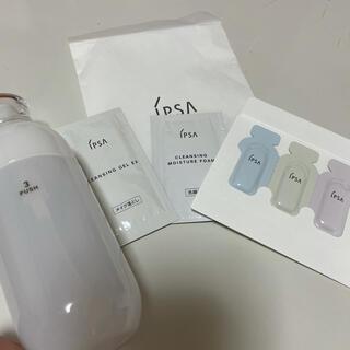 イプサ(IPSA)のipsa 空ボトル(化粧水/ローション)
