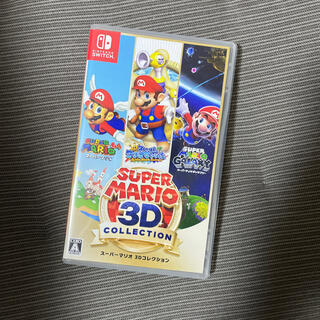 Nintendo Switch - 未使用品‼️スーパマリオ 3Dコレクション switch