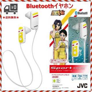 弱虫ペダルコラボ ワイヤレスイヤホン Bluetootht対応/総北高校Ver