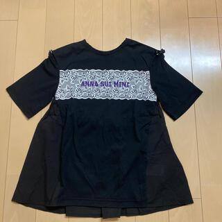 ANNA SUI mini - 【ご確認用】ANNA SUImini 140【極美品】♡レース♡