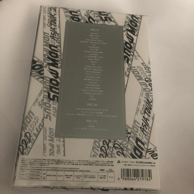 Johnny's(ジャニーズ)の【初回盤 Blu-ray】 Snow Man ASIA TOUR 2D.2D. エンタメ/ホビーのDVD/ブルーレイ(アイドル)の商品写真
