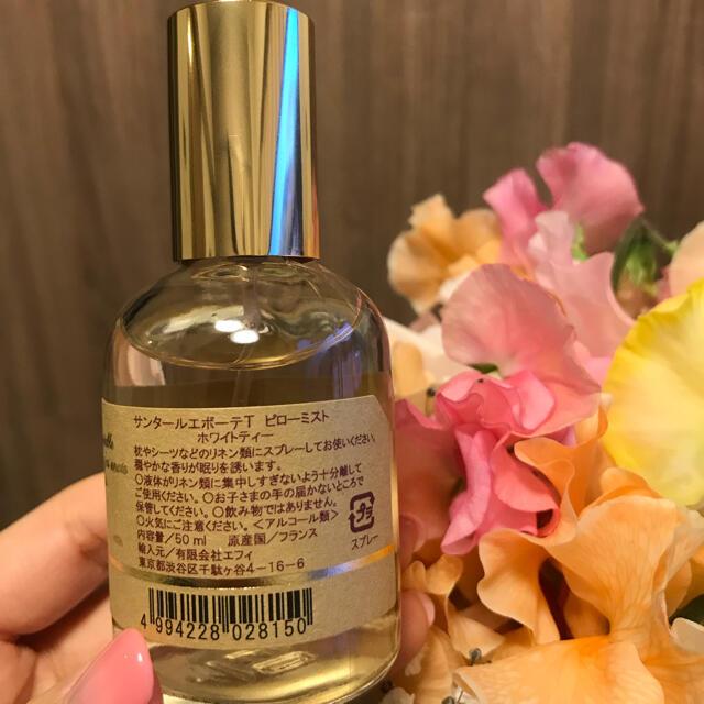 サンタールエボーテT ピローミスト ホワイトティー コスメ/美容のリラクゼーション(アロマスプレー)の商品写真