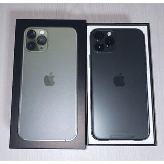 新品未使用  iPhone11 Pro 256GB グリーン SIMフリー