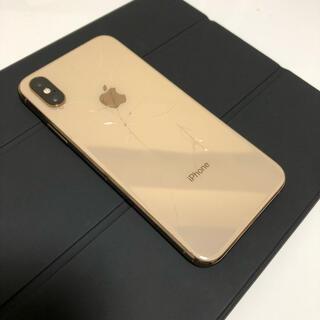 Apple - iPhoneXS 64G Gold simフリー