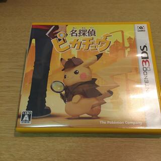 名探偵ピカチュウ 3DS   ケースのみ(携帯用ゲームソフト)