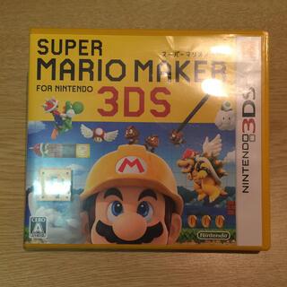 ケースのみ     スーパーマリオメーカー for ニンテンドー3DS 3DS(携帯用ゲームソフト)