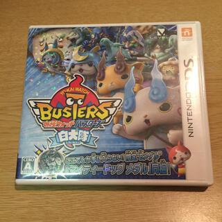妖怪ウォッチバスターズ 白犬隊 3DS  ケースのみ(携帯用ゲームソフト)