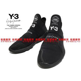 Y-3 - 完全本物 Y-3 SUBEROU 27.5cm