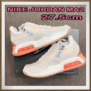 ナイキ(NIKE)の27.5cm NIKE JORDAN MA2 FUTURE BEGINNINGS(スニーカー)
