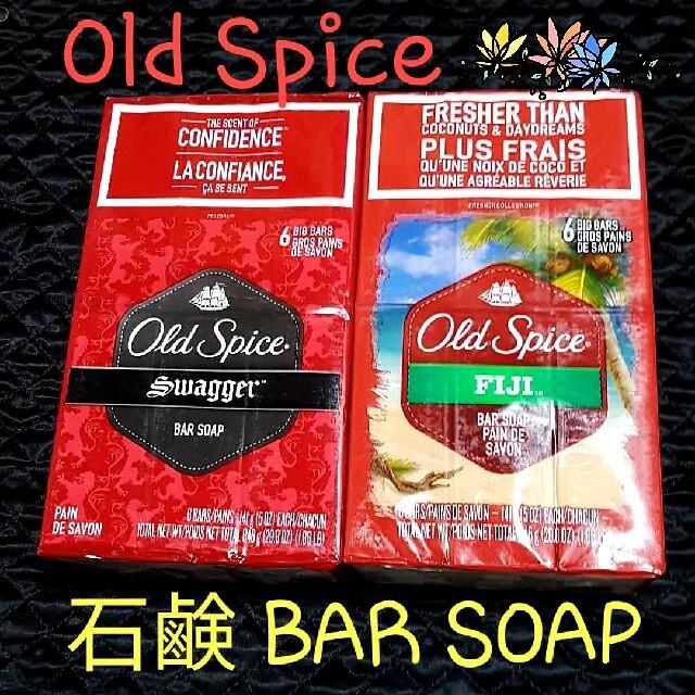Old Spice ボディソープ Bar soap 石鹸 4個 コスメ/美容のボディケア(ボディソープ/石鹸)の商品写真