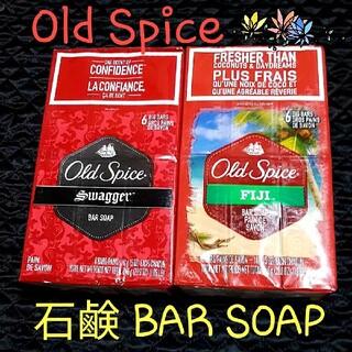 Old Spice ボディソープ Bar soap 石鹸 4個
