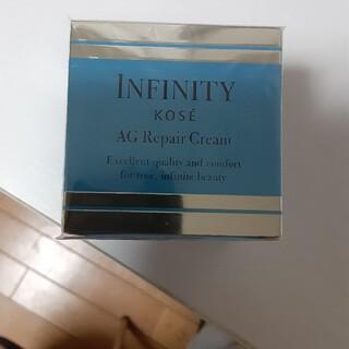 インフィニティ(Infinity)のAGリペアクリーム(フェイスクリーム)