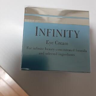 インフィニティ(Infinity)のインフィニティアイクリーム(アイケア/アイクリーム)