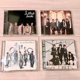 アラシ(嵐)の嵐 CD まとめ売り(アイドルグッズ)