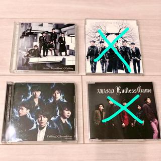 アラシ(嵐)の嵐 CD セット売り(アイドルグッズ)