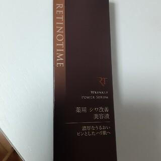 ナリスケショウヒン(ナリス化粧品)のザ、レチノタイムリンクルパワーセラム(美容液)
